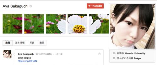 SafariScreenSnapz003.png